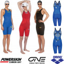 Powerskin Carbon AIR 2 FBSL Arena