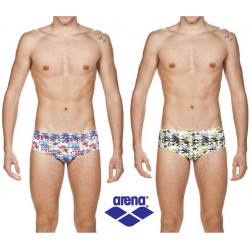Camouflage Brief Arena