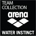 Kit squadre nuoto Arena
